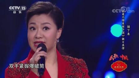 王丽达《英雄赞歌》,红遍大江南北,听得让人热血沸腾