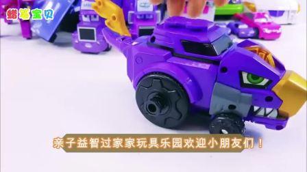 少儿卡通动画长翅膀的小赛车玩具 变形小警车、救护车、消防车玩具