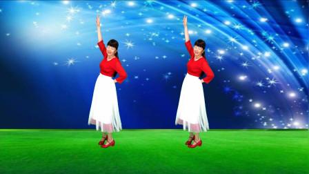 形体三步舞《好人好梦》优美大方简单好看把祝福送给你
