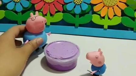 有趣的幼教玩具:乔治为什么不冲厕所