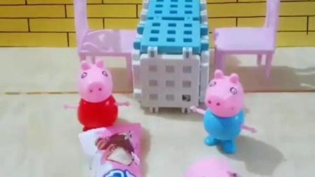 有趣的幼教玩具:乔治为什么挨打,是因为妈妈偏心吗
