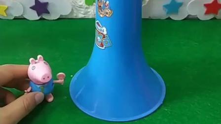有趣的幼教玩具:乔治也不想要了