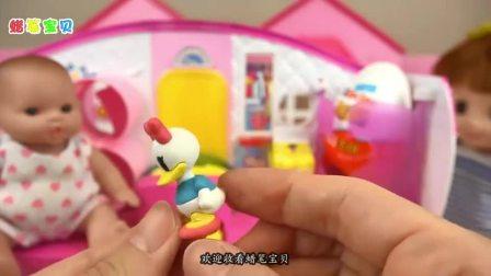 少儿卡通动画趣味过家家玩具 咪露娃娃逛超市买东西