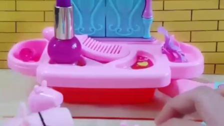 有趣的幼教玩具:乔治也想变美
