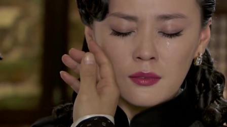 杀寇决:苗老板独自一人来到冈本住处,含泪答应要求