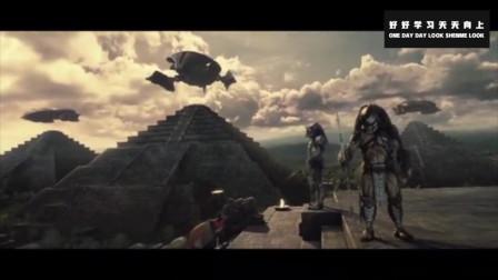好莱坞超级科幻大片,南极冰层发现金字塔,两大外星物种巅峰对决