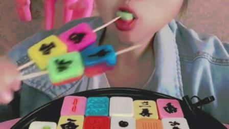 萌姐试吃:彩色的麻将巧克力,看着好过瘾呀!
