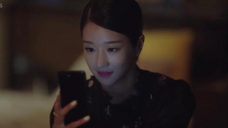 韩剧:文钢太微信已读不回,高文英气得半,你给老娘等着!