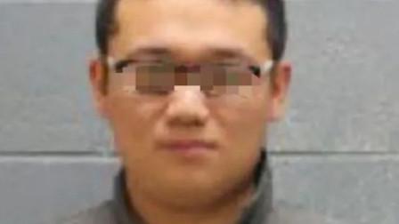 突发!40岁北大博士被21岁中国留学生刺妻子重伤