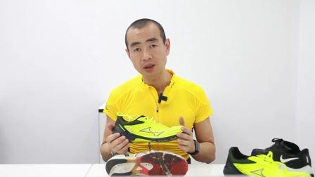 吴栋说跑步:国产版亚瑟士虎走-海尔斯 PB1