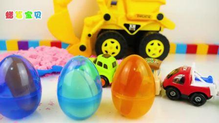 少儿卡通动画少儿益智玩具:小汽车和小火车运输奇趣蛋玩具