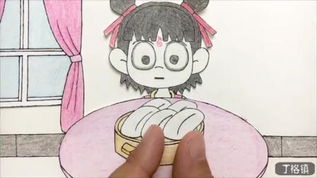 手绘定格动画:吃完馒头再吃鸡腿,可是小哪吒不想吃馒头
