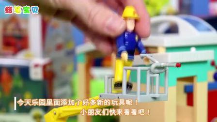 少儿卡通动画英勇的消防员叔叔开着红色的消防车玩具 儿童玩具