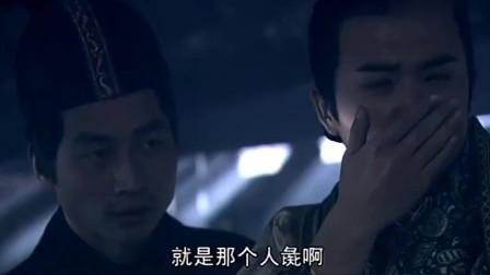 刘盈执意要见戚夫人,看到真容不敢直视,吕雉太狠了!
