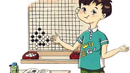 【赶时髦】李老师少儿围棋课堂(适合2段-4段)复盘讲解