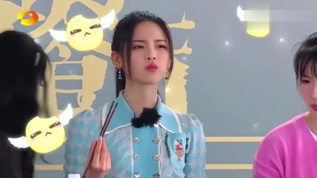 """中餐厅4:厨房""""练习生""""超越担任煎饼试吃员,晓明哥的手艺不错嘛"""