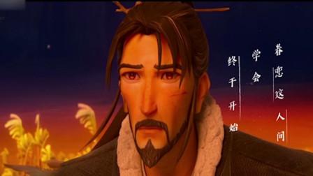 周深为电影《姜子牙》唱的主题曲,什么神仙嗓音?简直太陶醉了