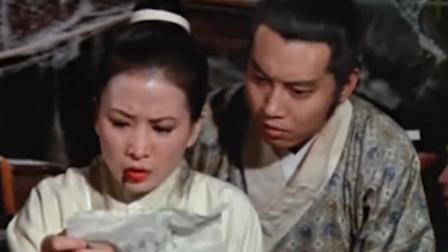 女侠拿出父亲的锦囊,竟是化解江湖浩劫的办法,不过要用她的命
