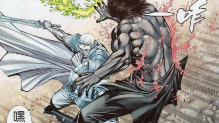 武庚纪116:死亡眼神决战紫日圣王,紫日被打出体内另一个神元!