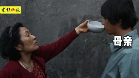 儿女是父母前世的债,为给儿子脱罪母亲竟沦为杀人犯,韩国电影