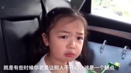 女儿找爸爸讲道理,没想到老爸歪理一套一套的,直接把小娃整懵了