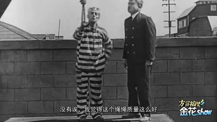 四川方言:外国小伙进监狱求婚闹笑话