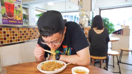 11块钱一碗的竹升面,凭什么能吸引到蔡澜先生专门过来吃呢?