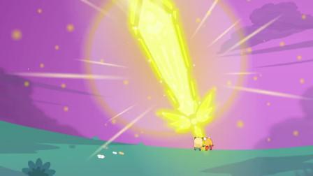 喜羊羊与灰太狼:明日皓月两位公主携手高举擎天光剑大战黑暗巨龙