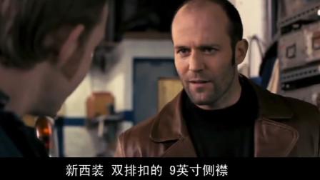 银行大劫案   杰森斯坦森主演郭达老师