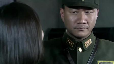 孤军英雄:车道宽想偷看郑明仁电报,于晨露笑了:你以为你是什么