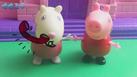 小猪佩奇和凯蒂猫滑滑梯玩具