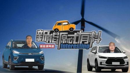 让车主优越感爆棚的竟是中国品牌