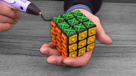 如何用3D打印笔制作盲人魔方?小伙亲自尝试,网友:太感人