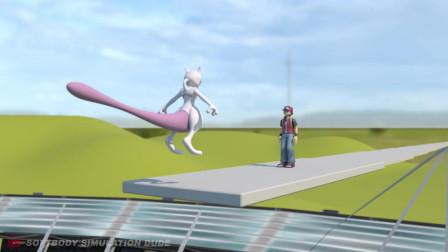 其他动画-果冻超梦-Softbody Simulation Dude