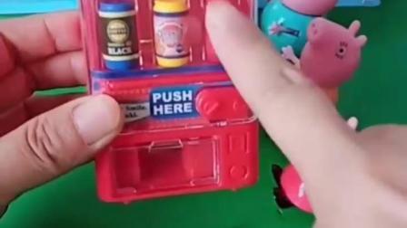 有趣的幼教玩具:乔治捡便宜了