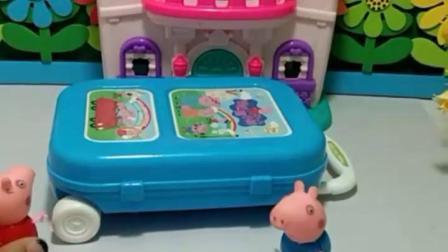 有趣的幼教玩具:乔治要给朵朵当弟弟
