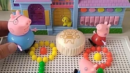 有趣的幼教玩具:乔治要给爸爸打零分