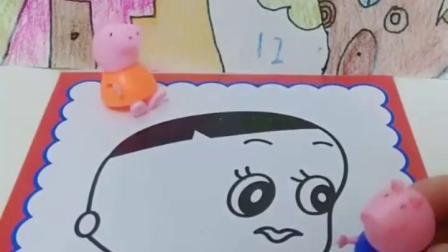 有趣的幼教玩具:乔治觉得他比提示色图的好看,你觉得呢