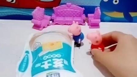 有趣的幼教玩具:乔治觉得爸爸偏心了,你们觉得呢