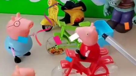 有趣的幼教玩具:乔治说爸爸是坏爸爸,给这样的爸爸打多少分