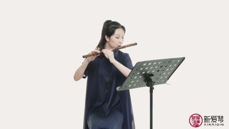 新爱琴竹笛音程练习136首 第6课:无障碍训练、练习十四