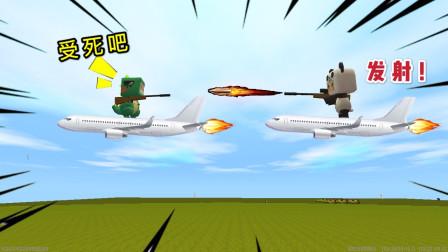 迷你世界:小表弟我们再来一场飞机狙击战,你要是输了,就把奖金分我一半