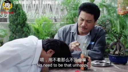 1991年香港电影票房Top10下,张国荣钟楚红跳舞这段我心动了