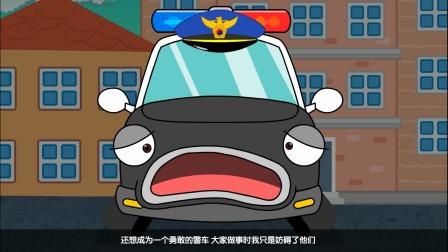 亲宝汽车传说:勇敢的警车波利斯 是正义的化身