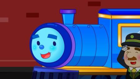 亲宝汽车传说:小火车迪迪的特别旅行 小火车要驶向何方呢