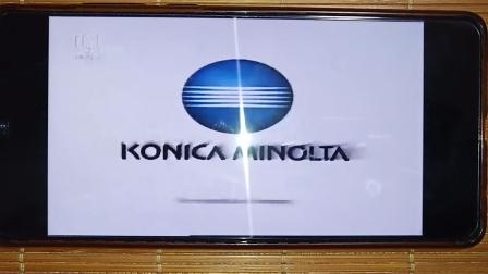 2008.9.14柯尼卡美能达数码复合机