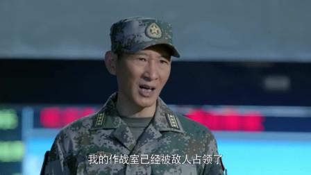 突击再突击:梁永军抓到内奸,是,可是旅长让站在他身边