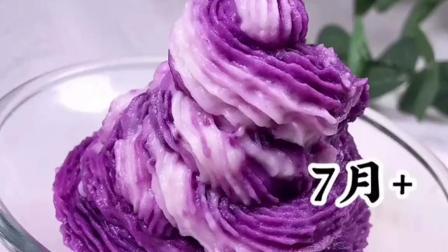 健脾养胃山药紫薯泥,做成冰淇淋满足小馋嘴