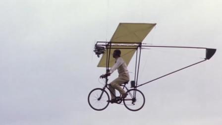 真是个牛人啊!男子自制自行车动力飞机,这发明你不服不行