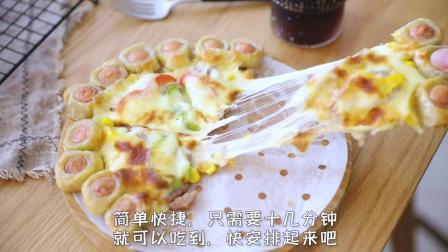 手抓饼真是好万能,拿来做披萨简单快捷又好吃~